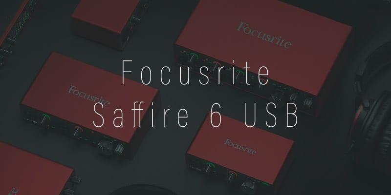 Descarga del driver de la tarjeta de sonido focusrite saffire usb