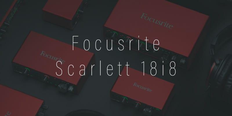 Descarga del driver de la tarjeta de sonido focusrite scarlett 18i8