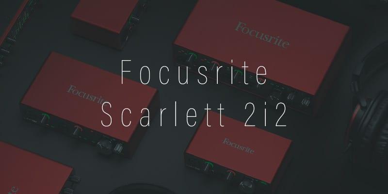 Descarga del driver de la tarjeta de sonido focusrite scarlett 2i2
