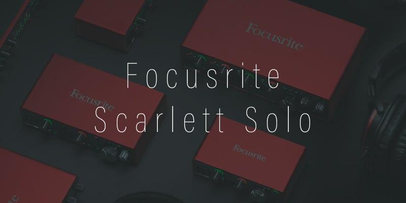 Descarga del driver de la tarjeta de sonido focusrite scarlett solo
